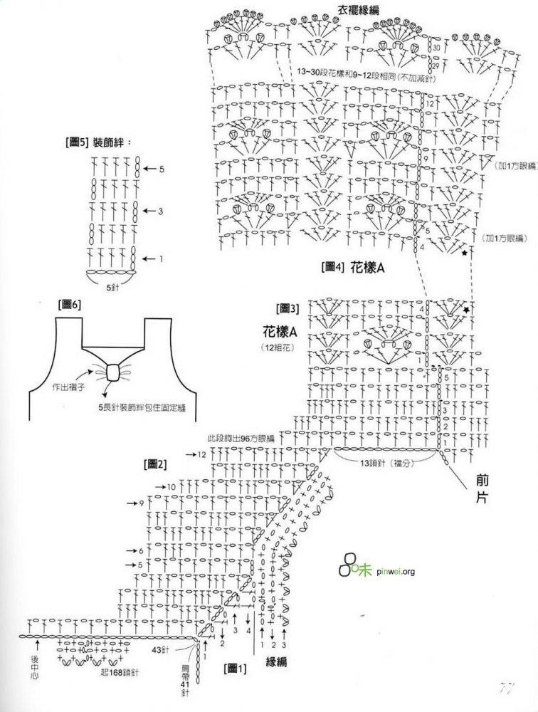 女童小洋装(吊带)-2.jpg