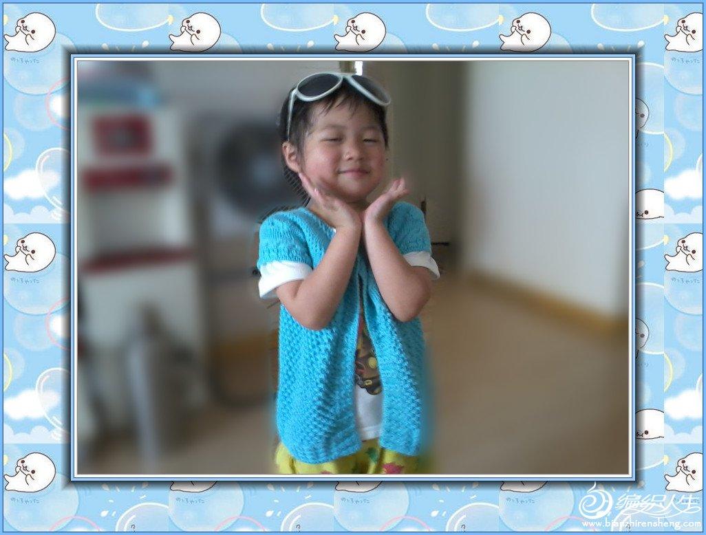 照片531_副本.jpg