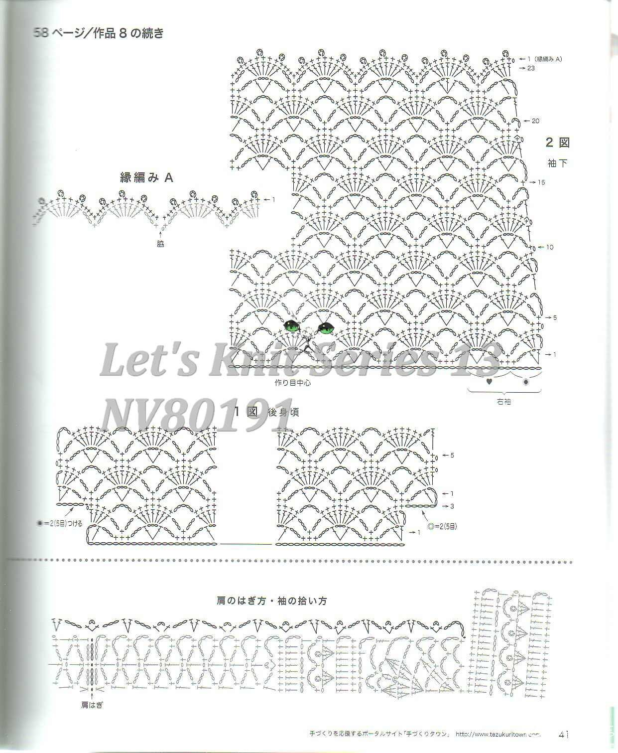 Let\'s Knit Series 13 NV80191041.jpg