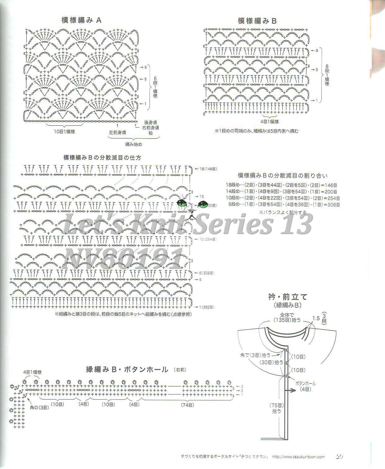Let\'s Knit Series 13 NV80191060.jpg