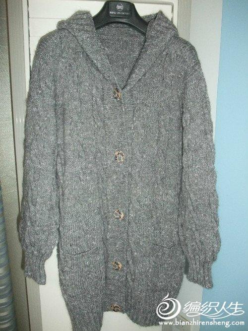 女儿的灰外套4.jpg