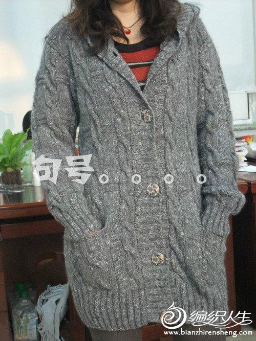 女儿的灰外套5.jpg