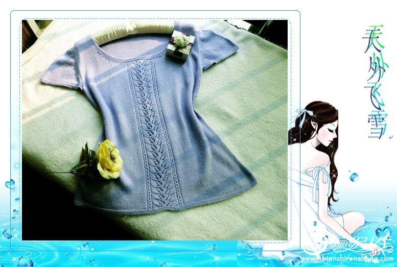 棉线短袖.jpg