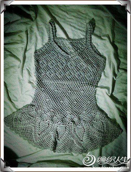 2 吊带裙.jpg