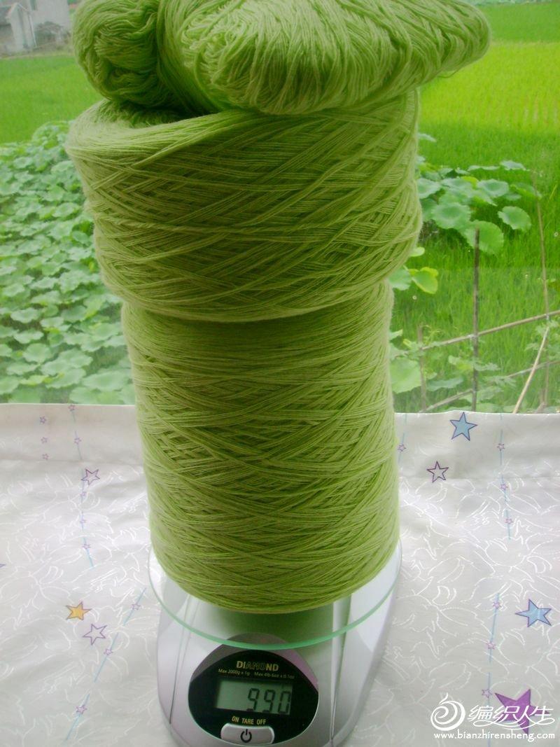 果绿色兔棉毛线接近2斤48元,亲肤不扎的哈,儿童织最好了