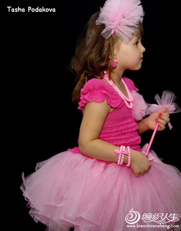 花童裙粉色2.jpg