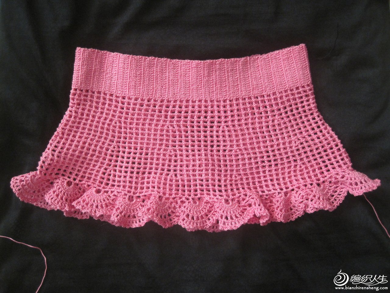 蛋糕裙粉色2.jpg