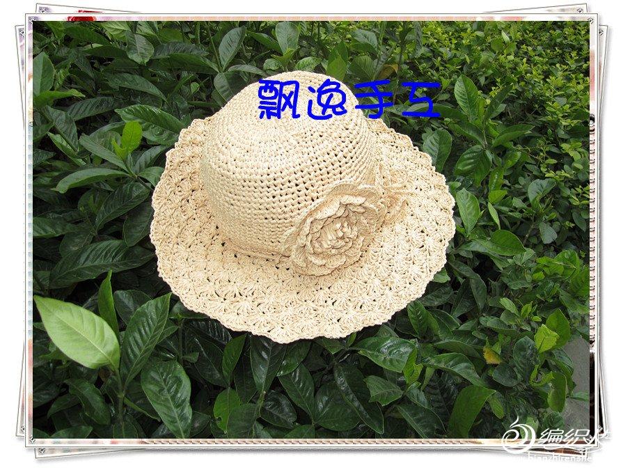 IMG_1091_副本.jpg