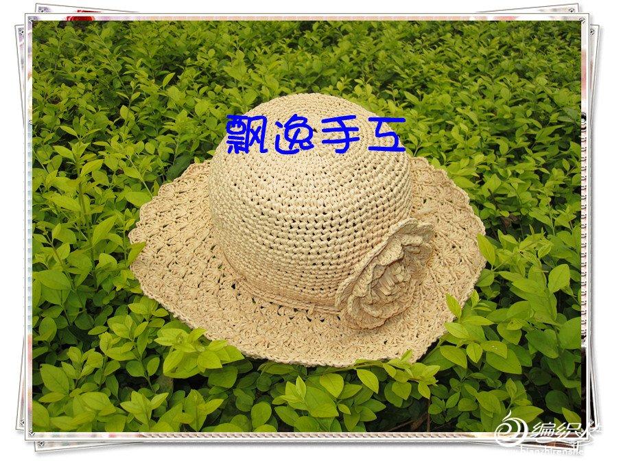IMG_1104_副本.jpg