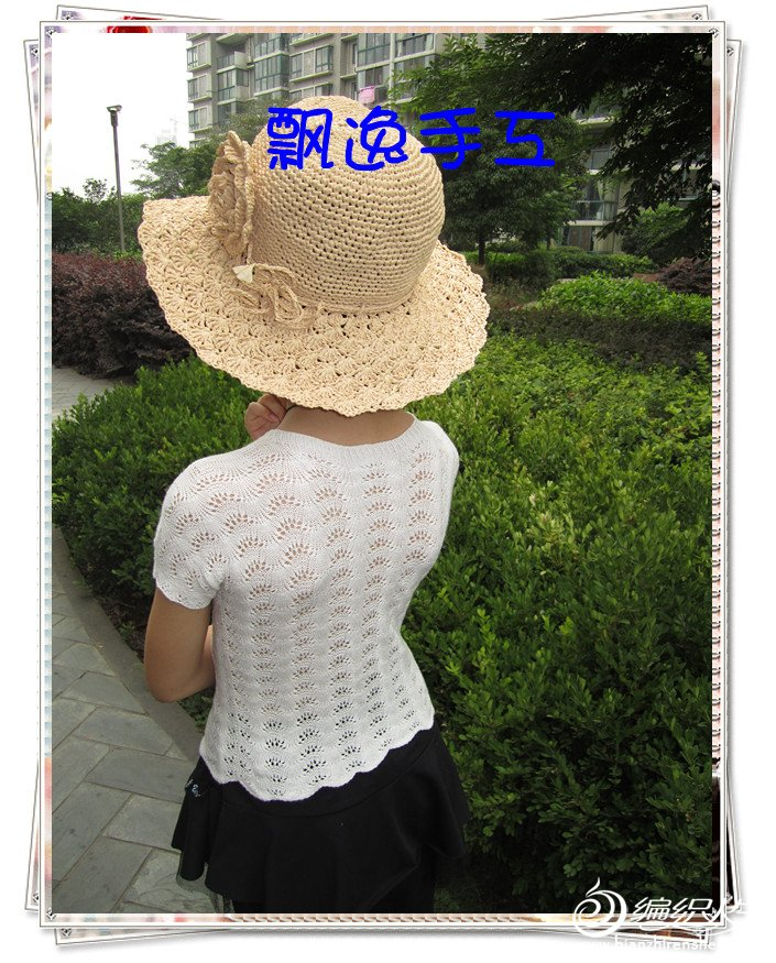 IMG_1105_副本.jpg