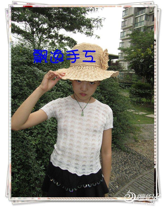 IMG_1106_副本.jpg