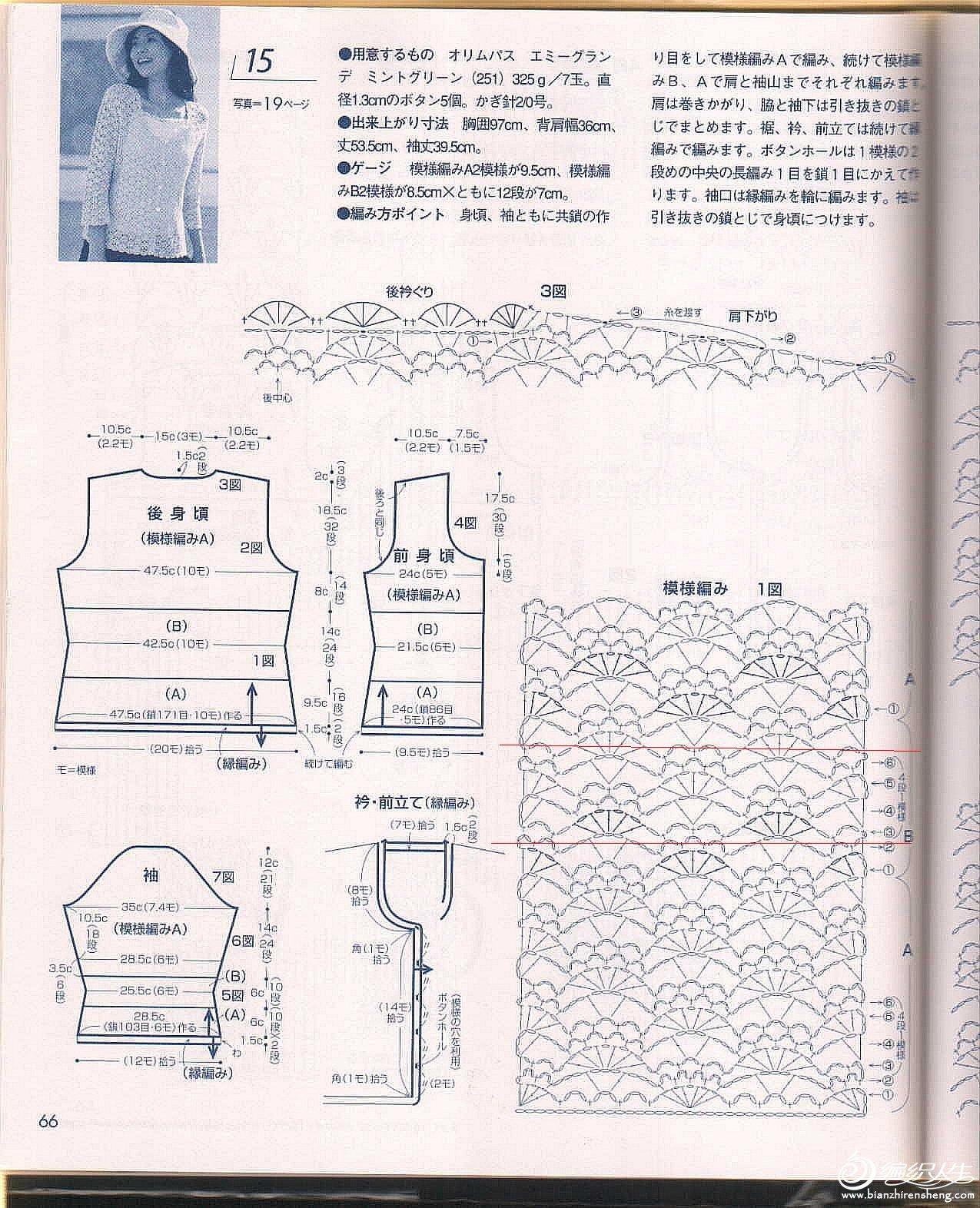 Page_66_副本.jpg