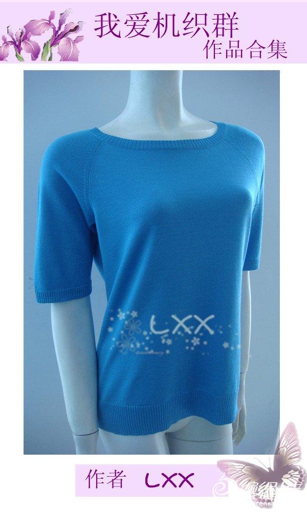 LXX作业2.jpg
