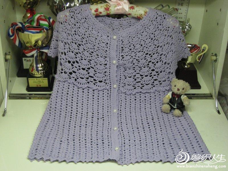 紫色 015.jpg