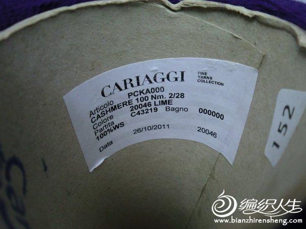 CIMG1909.JPG