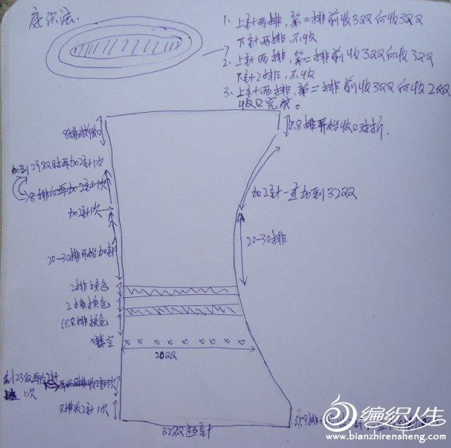 QQ截图20120618155655.jpg