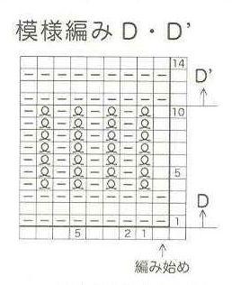 花型D,D\'.jpg