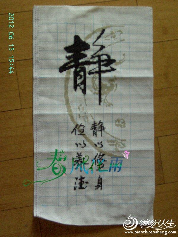 pict1316_副本.jpg