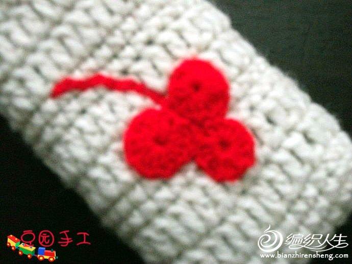 红樱桃3.jpg