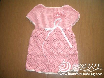 粉色裙-1.jpg