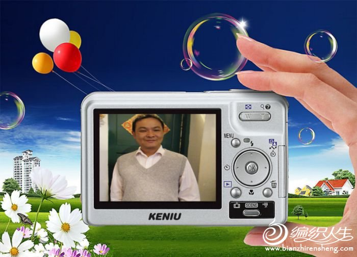conew_1340078944.jpg