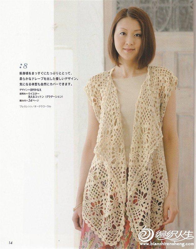 一款经典的镂空毛衣编织图解.jpg