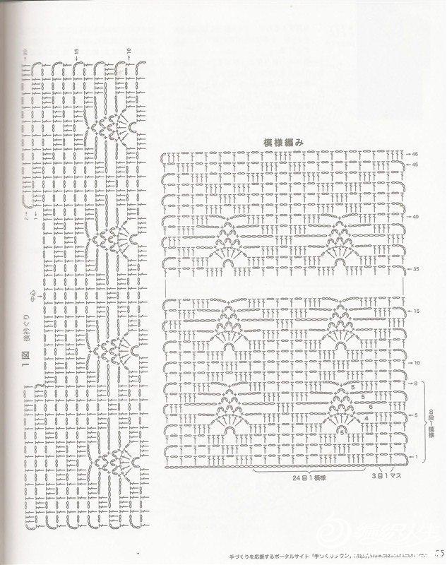 一款经典的镂空毛衣编织图解图解2.jpg