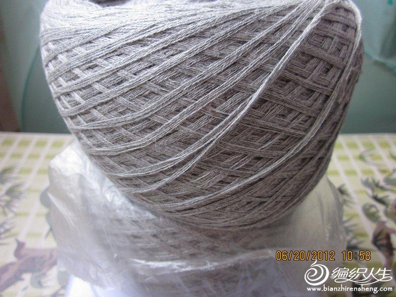 毛线,又转线 QQ285367497 012_副本.jpg