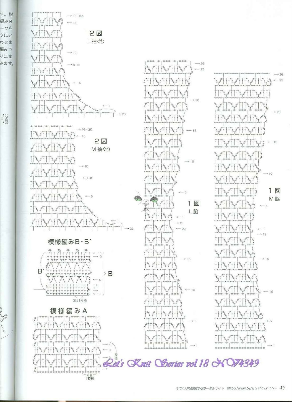 日系钩衣图解2.jpg
