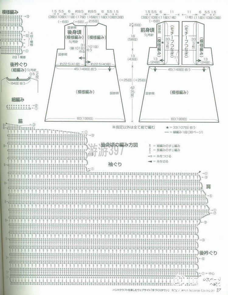 102042C56-2.jpg