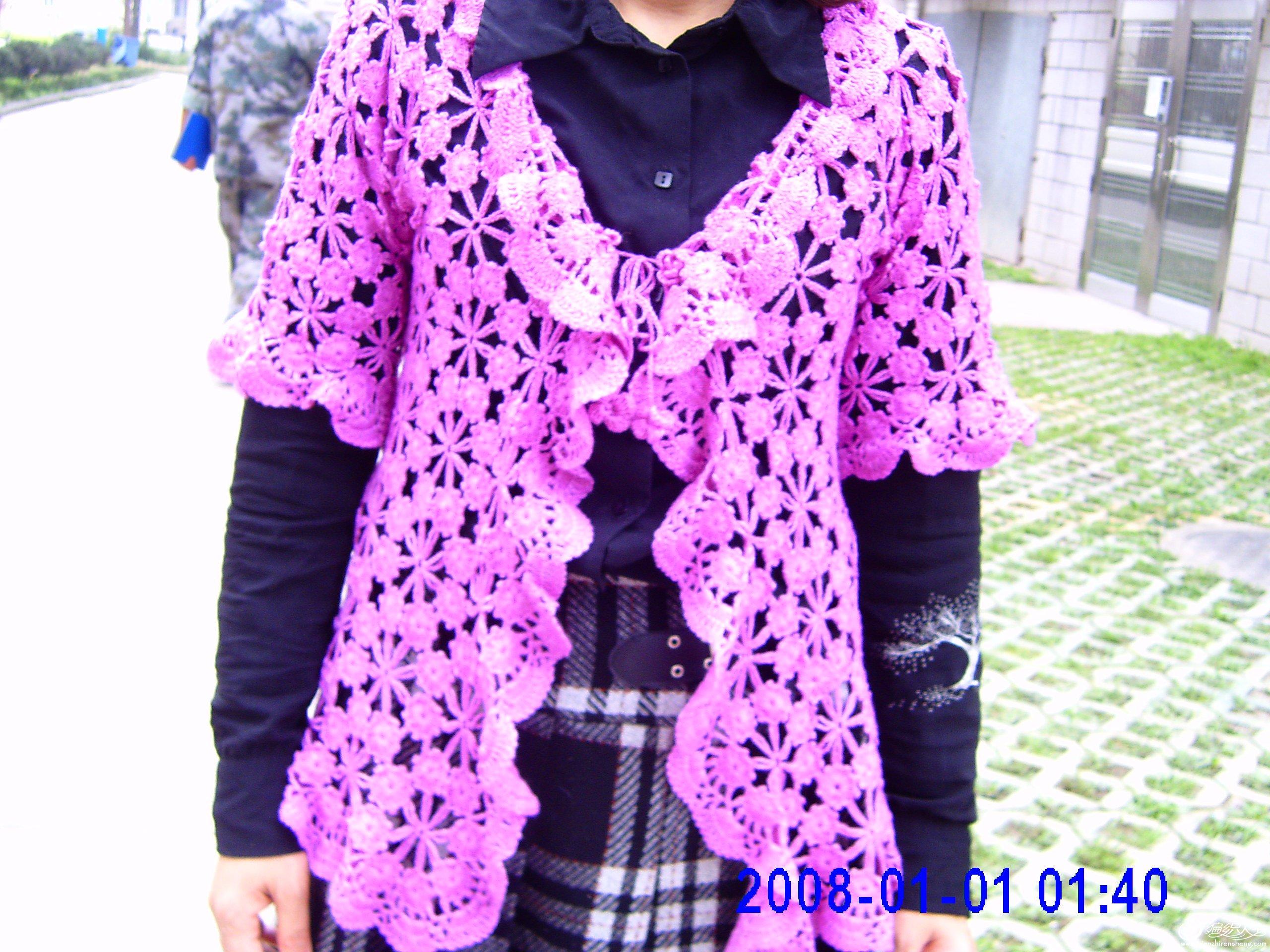 PICT0061.JPG