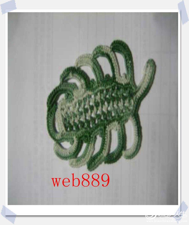 web889 2_副本.jpg