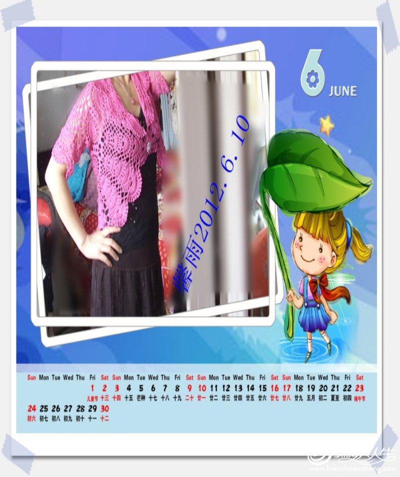 馨雨2.jpg