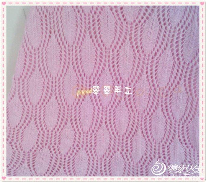 C360_2012-06-19-07-02-28_副本.jpg