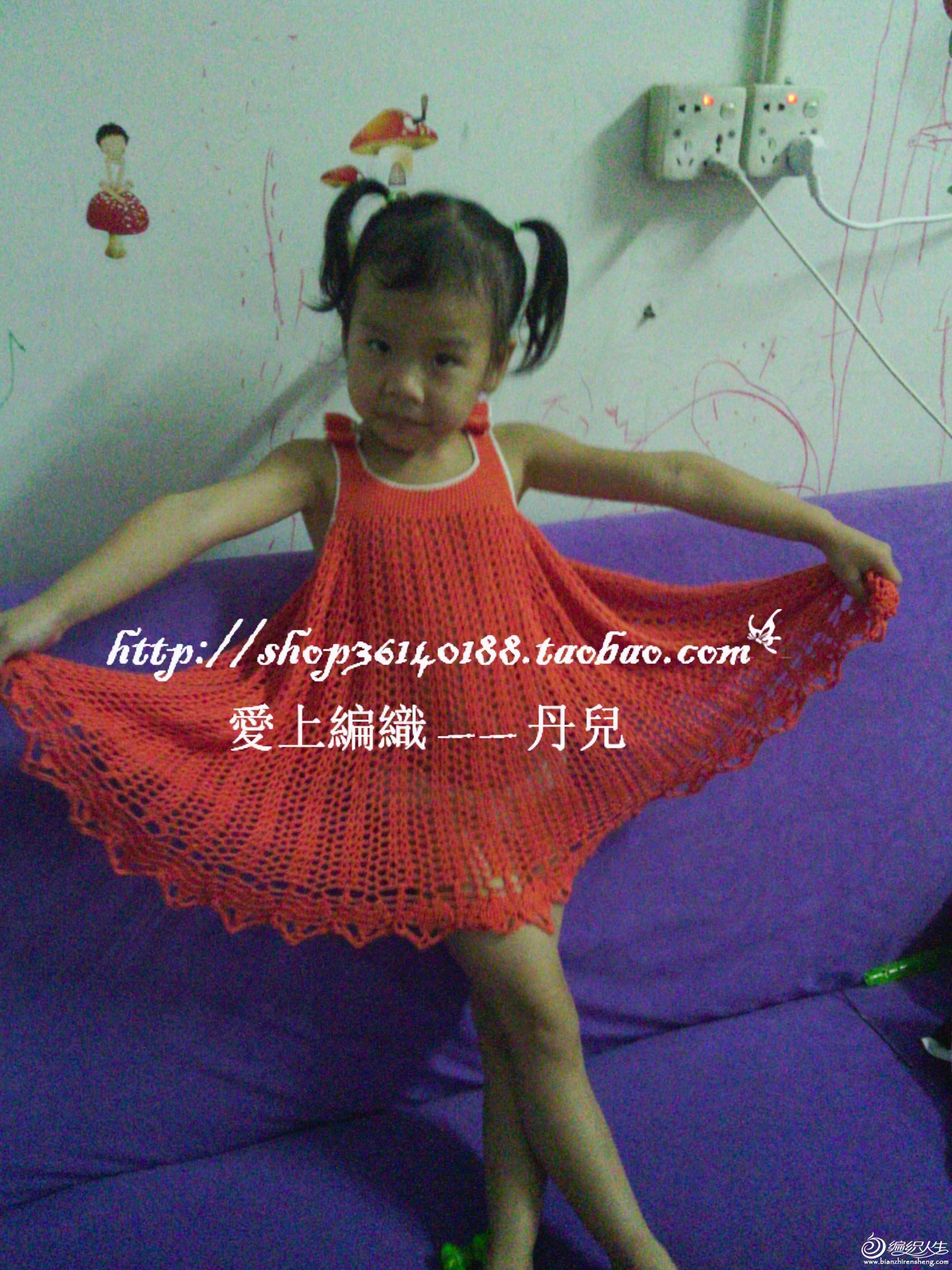 IMG_20120620_194141.jpg