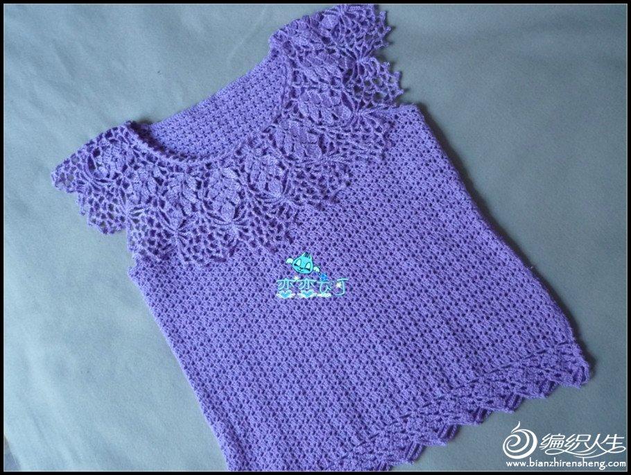 紫蕴1.jpg