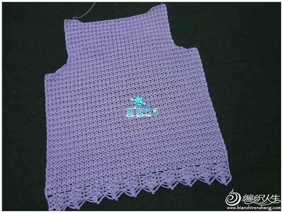 紫蕴3.jpg