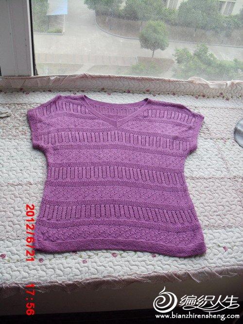 妈妈的毛衣.jpg