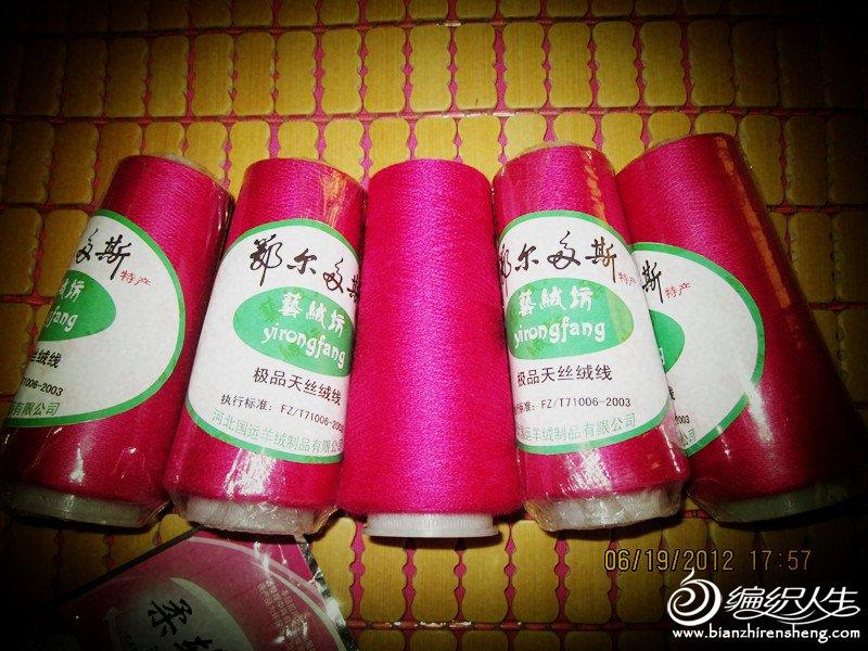 IMG_0799_副本.jpg