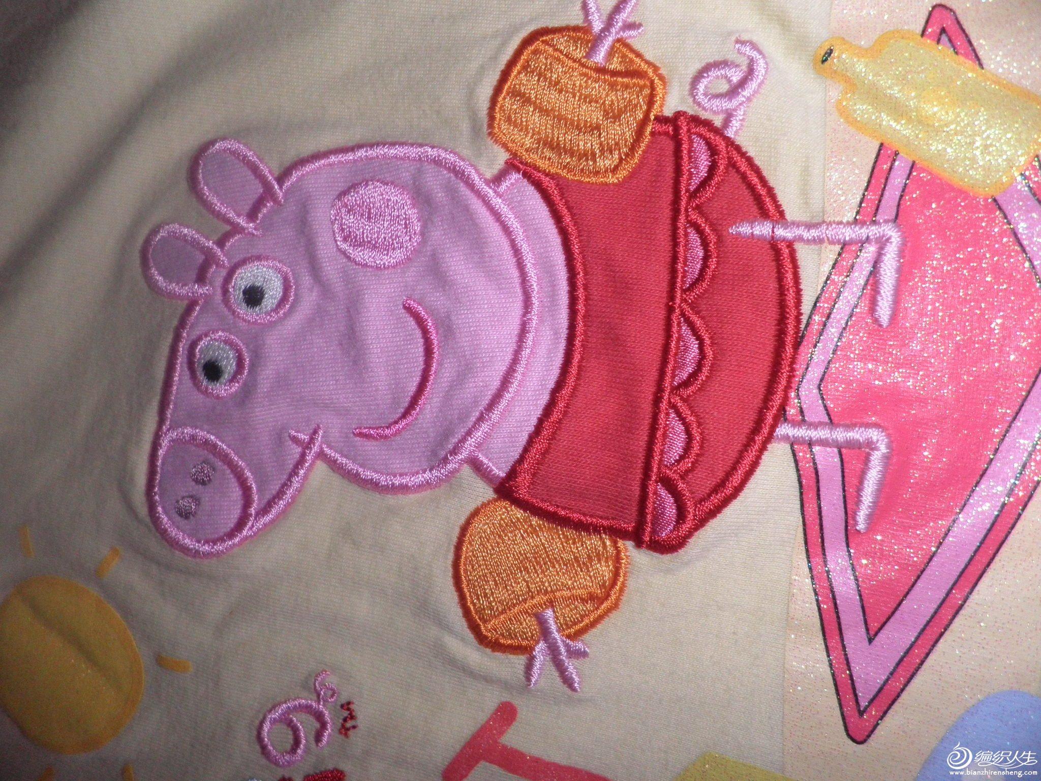 粉红小猪2.JPG