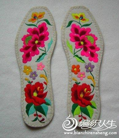 鞋垫6.jpg