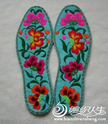 鞋垫8.jpg