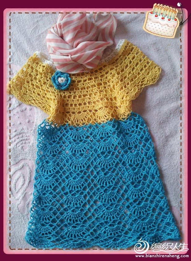 p给女儿钩了个小裙裙,是根据圆肩公主裙的样式钩的
