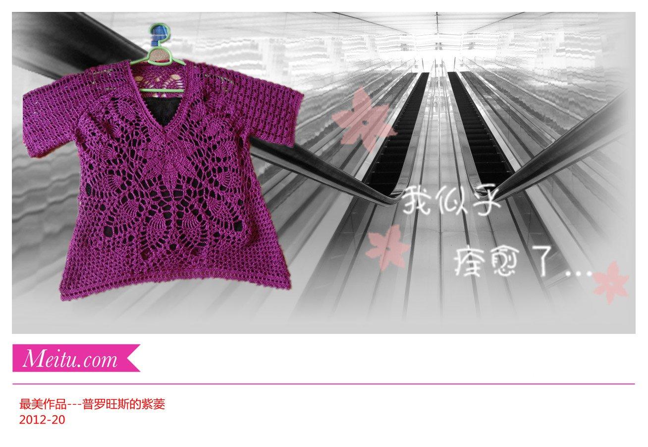 DSC04016_副本.jpg