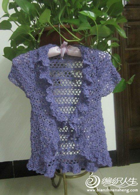 别样紫馨5.jpg