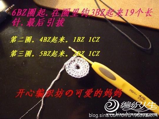 755c3fa2gc1c70f63e013&690.jpg
