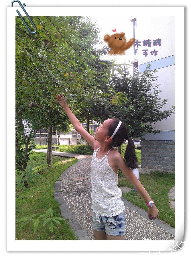 IMAG0161_副本_副本.jpg