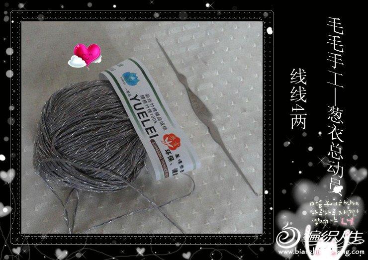 DSC04368_副本.jpg