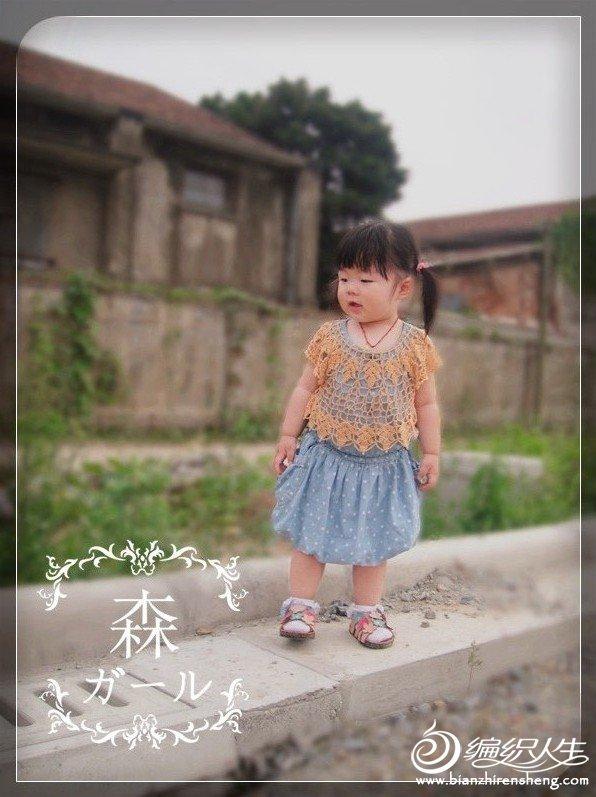 雏菊10.jpg