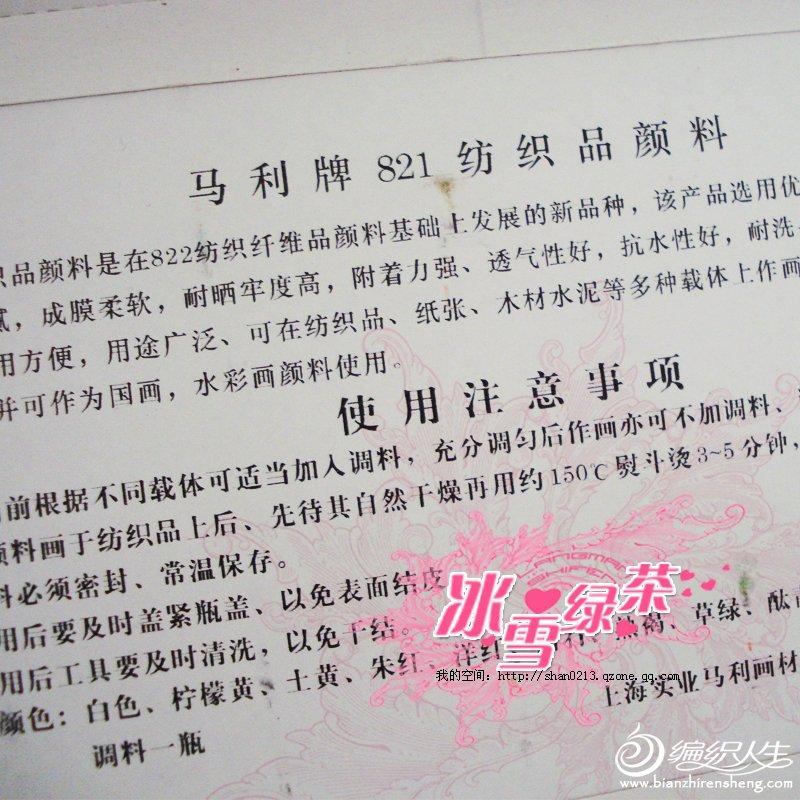 20120617菲儿家天丝竹棉-10.jpg
